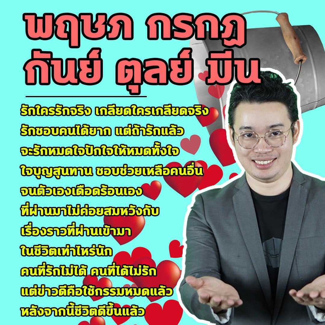 https://doduangd.com/wp-content/uploads/2021/02/147457396_3666679543427960_8677663866799111111_o.jpg