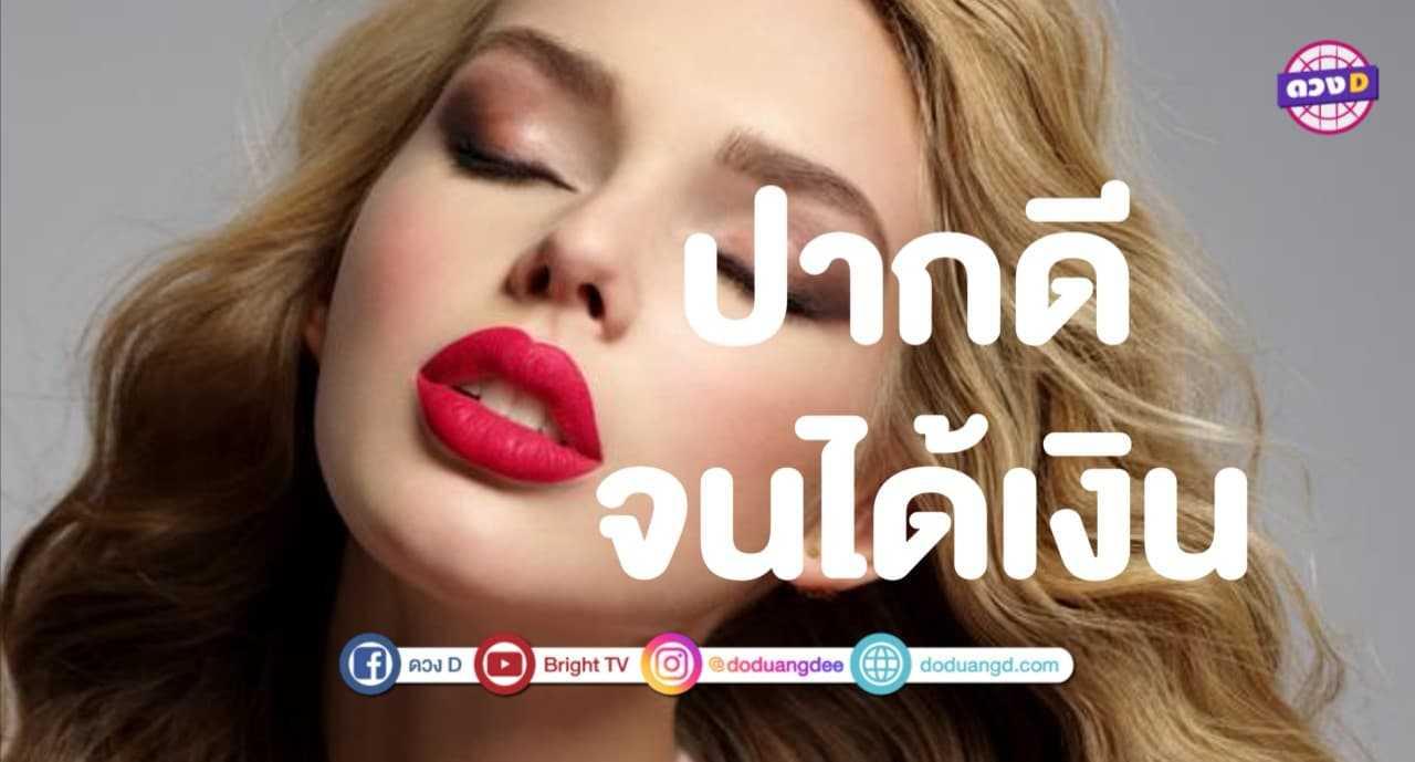 thumbnail_IMG_20210203_115900