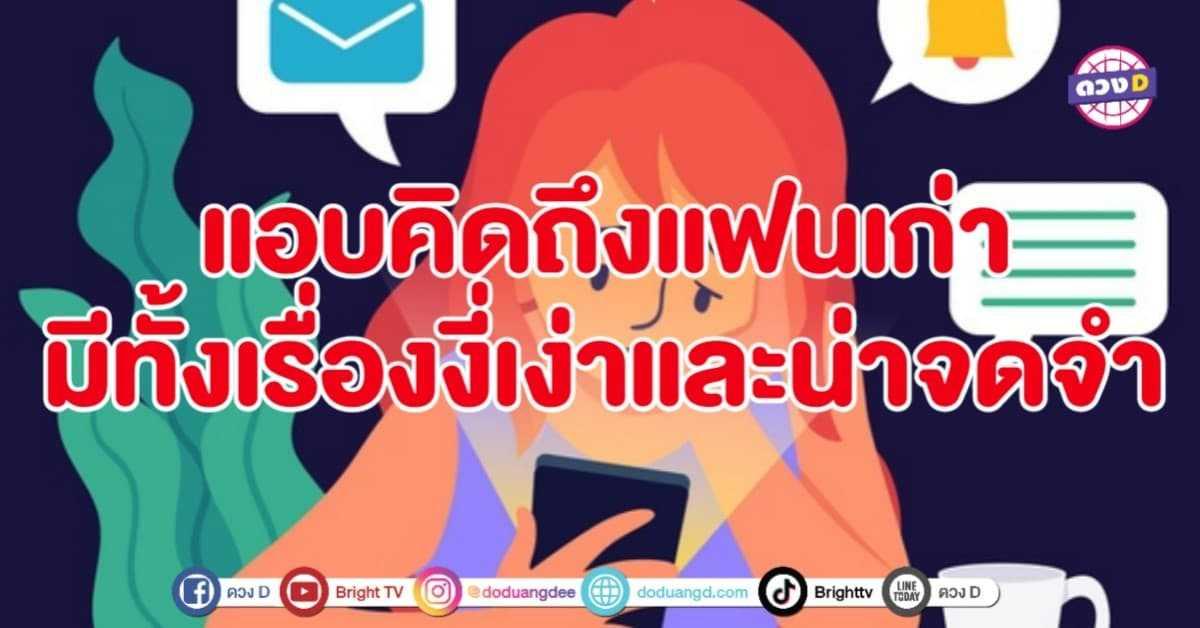 thumbnail_20210513_113616