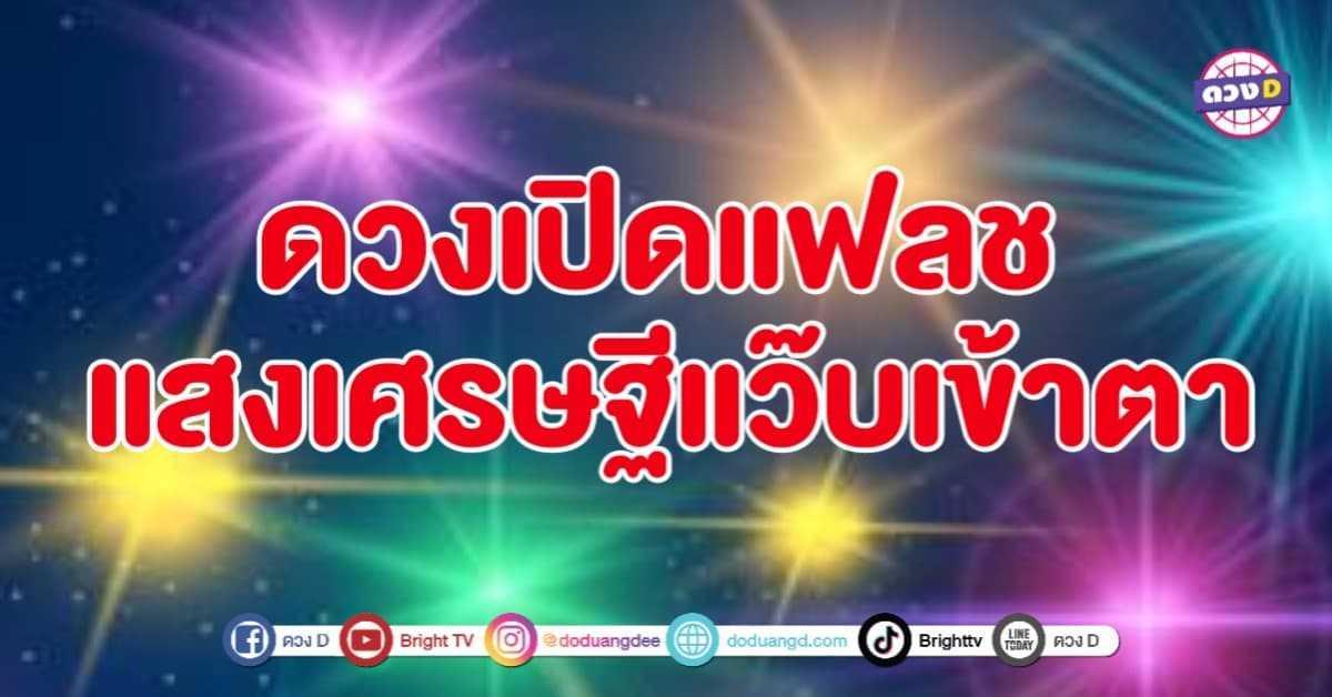 thumbnail_20210514_105544