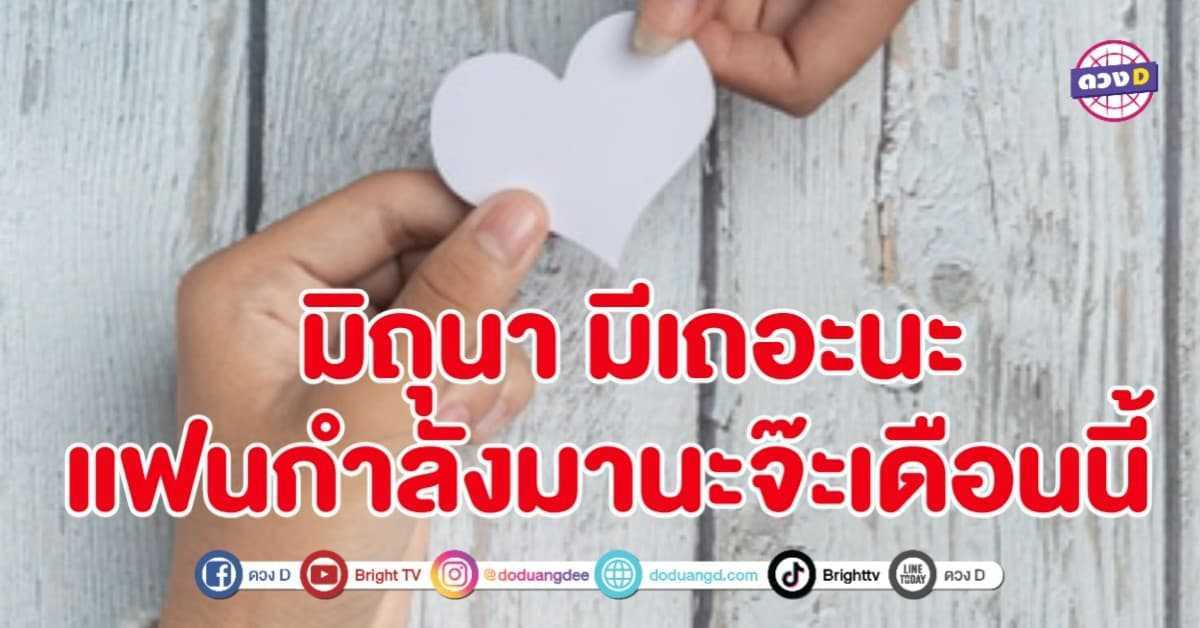 thumbnail_20210524_095620