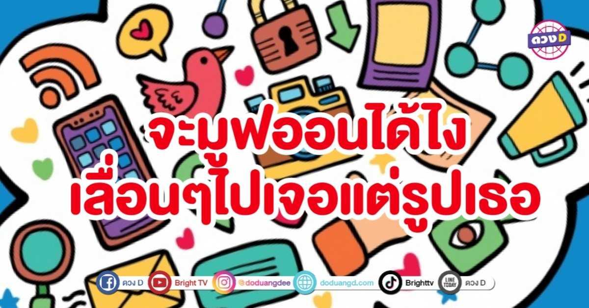 thumbnail_20210602_155557