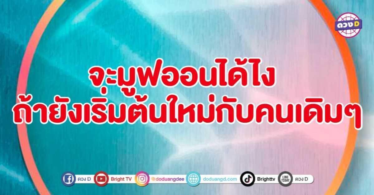 thumbnail_20210607_133157