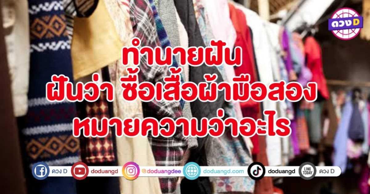 thumbnail_20210621_115251