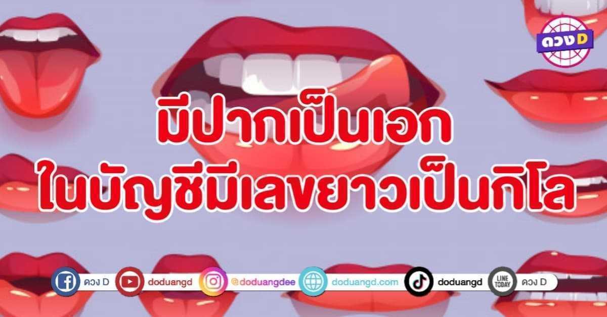 thumbnail_20210706_121131