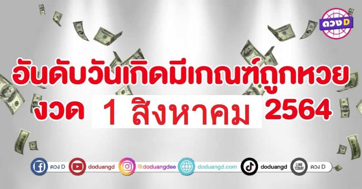 thumbnail_20210713_1601241