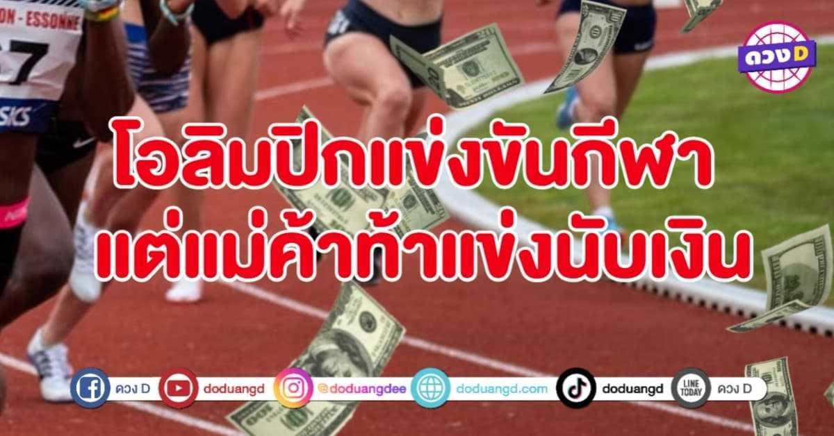 thumbnail_20210730_083545