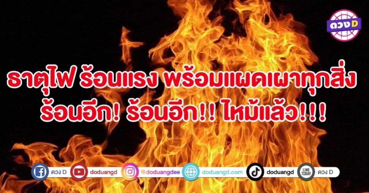 thumbnail_20210730_091720