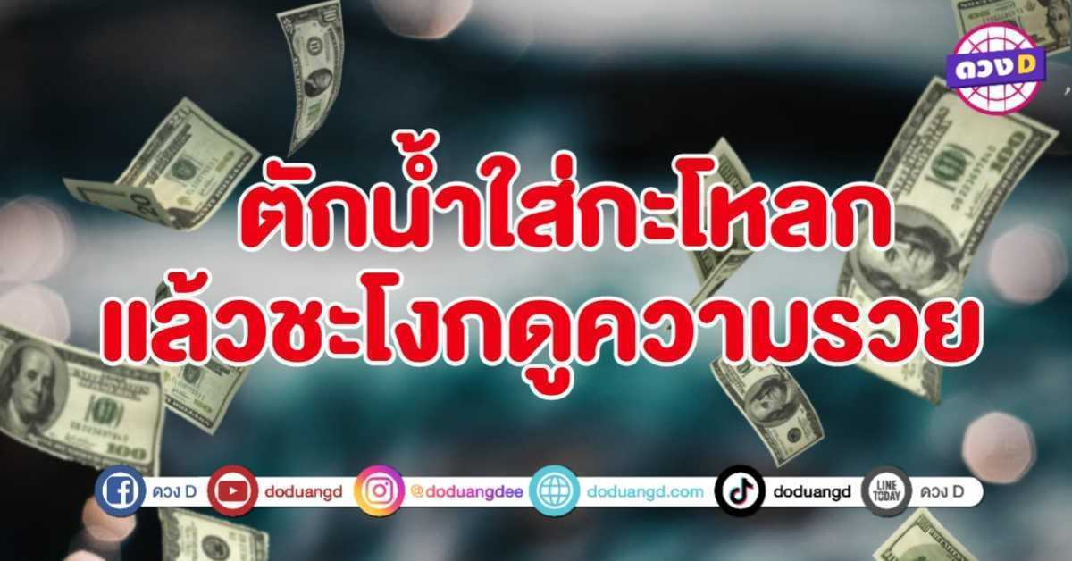 4 ราศี ต่อไปนี้ ต้องเจียมตัว เตรียมใจ ระวังเอาไว้ กำลังจะรวย