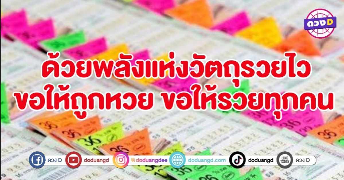 thumbnail_20210830_144739