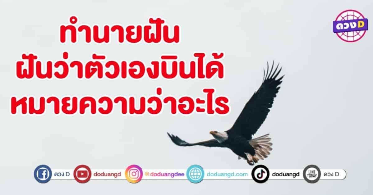 thumbnail_20210901_112145