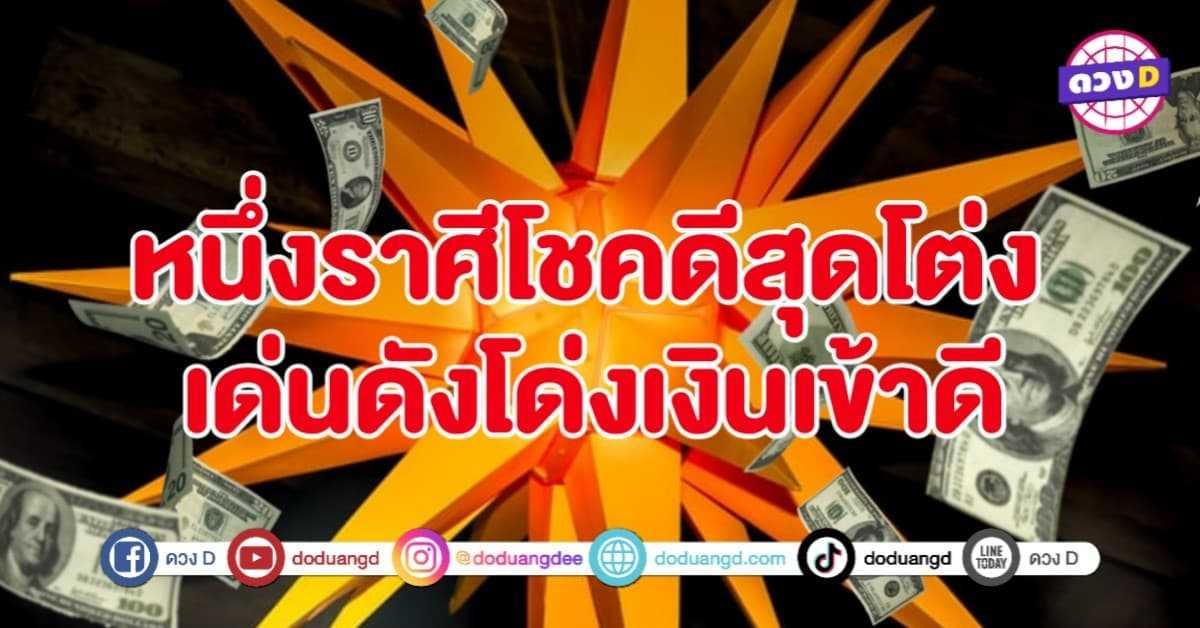 thumbnail_20210912_125726