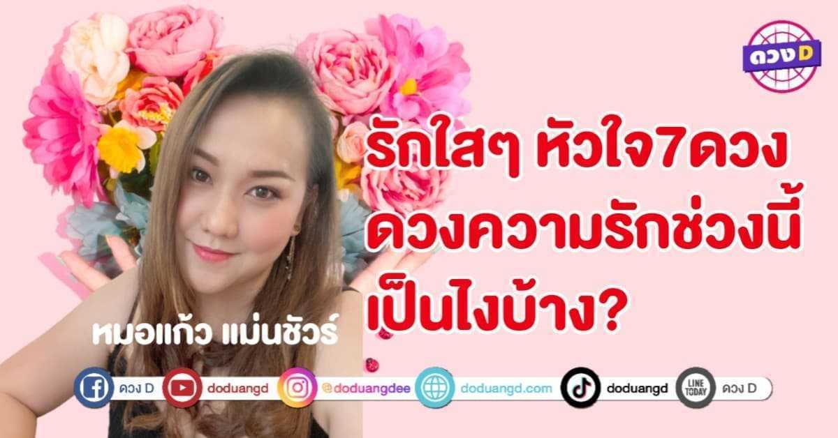 thumbnail_20210914_134840