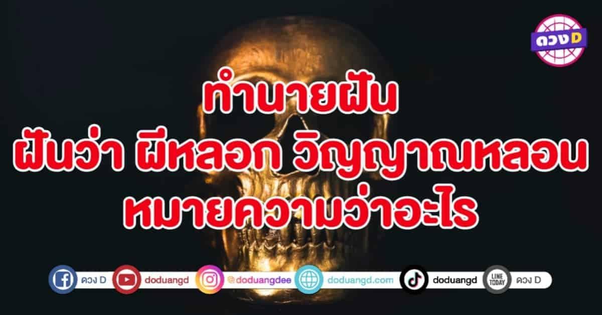 thumbnail_20210915_103321