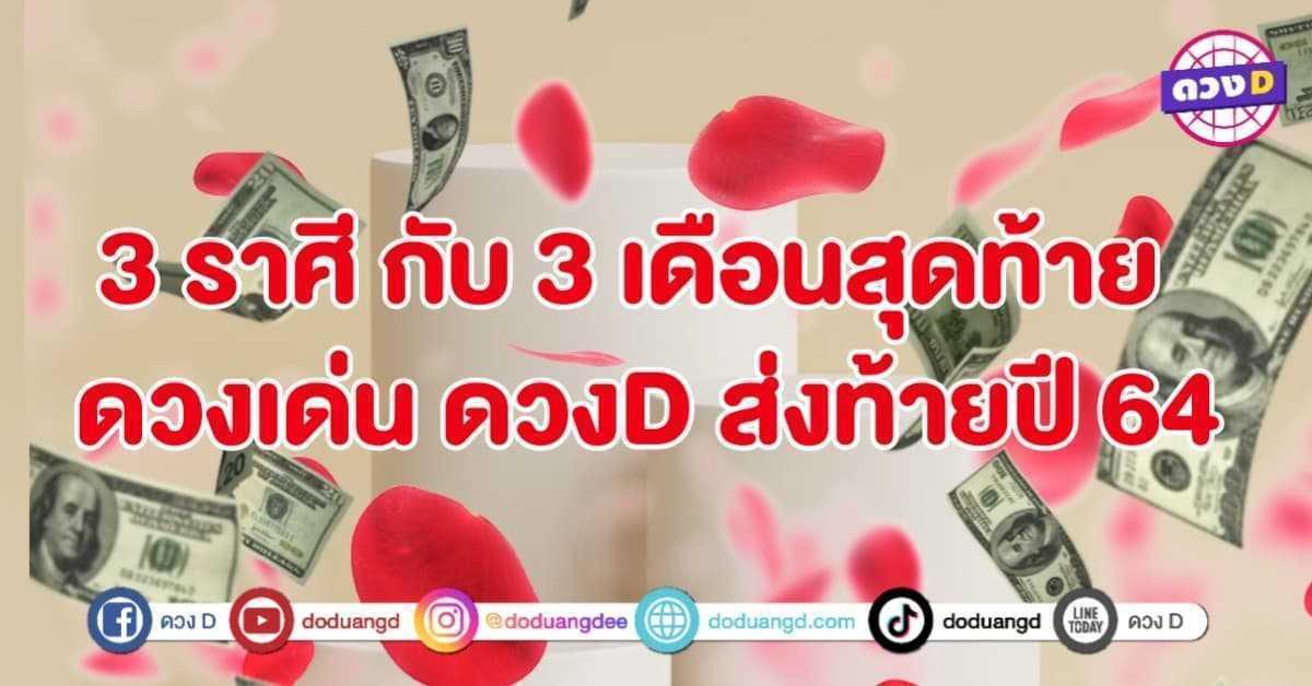 thumbnail_20210921_111650