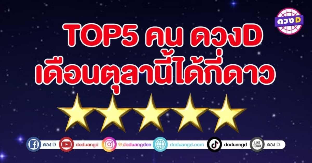 thumbnail_20210928_114338