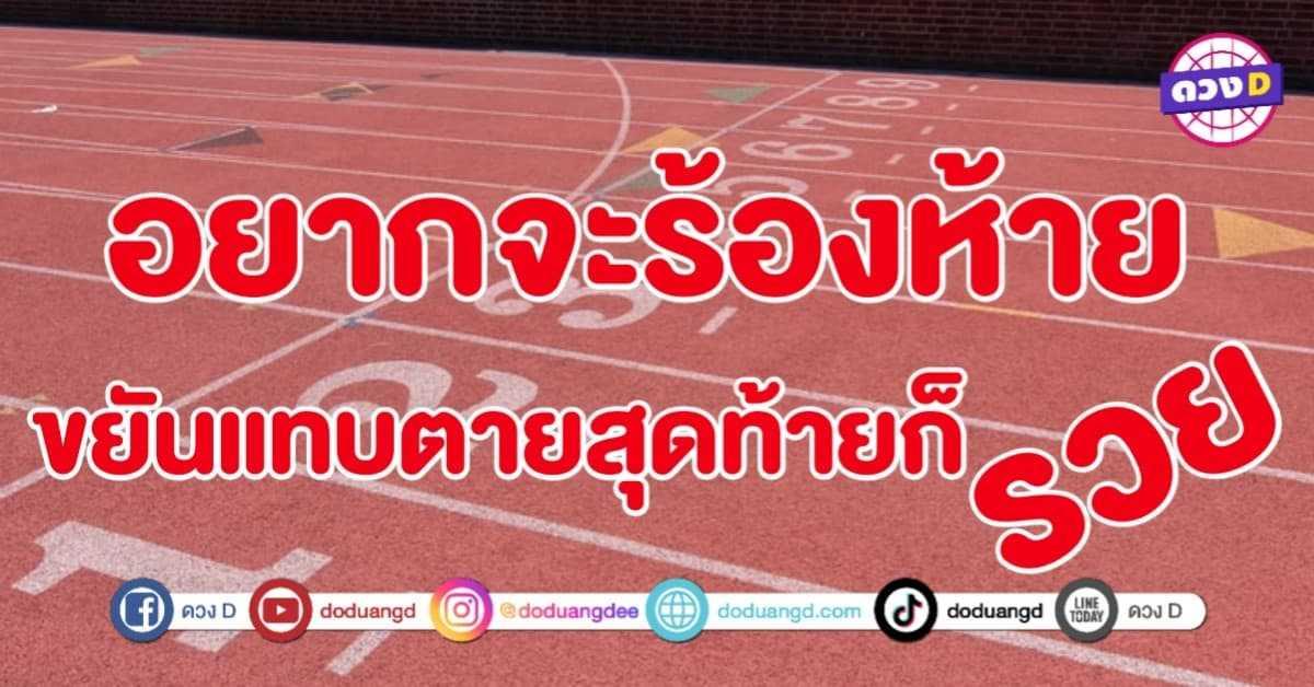 thumbnail_20211007_093350