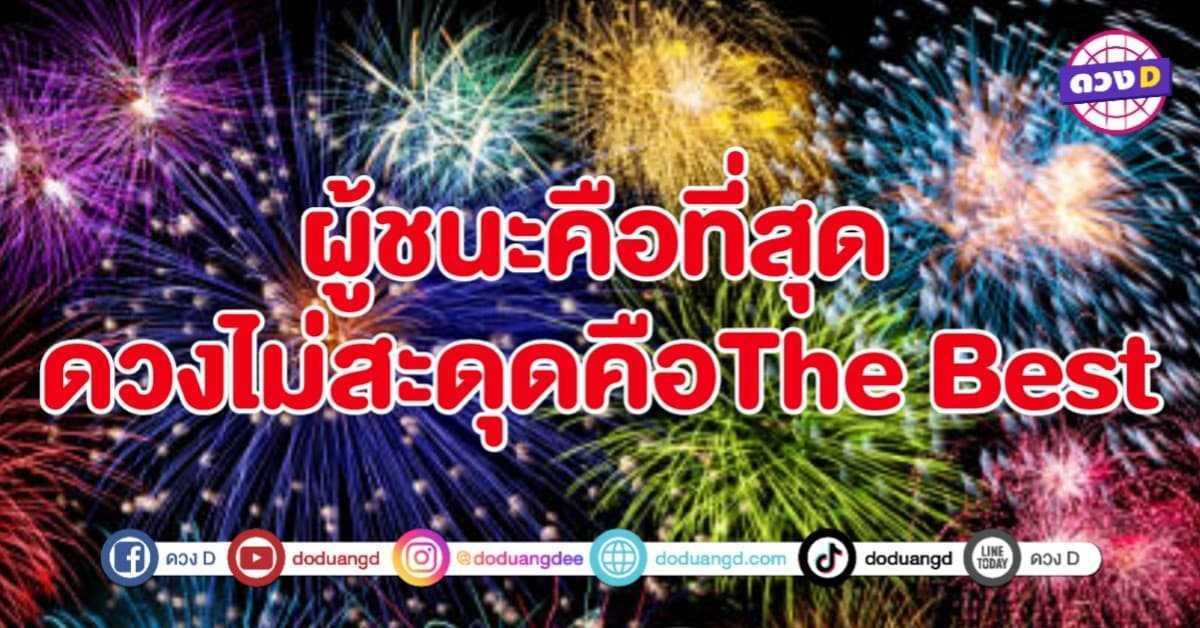 thumbnail_20211007_100053