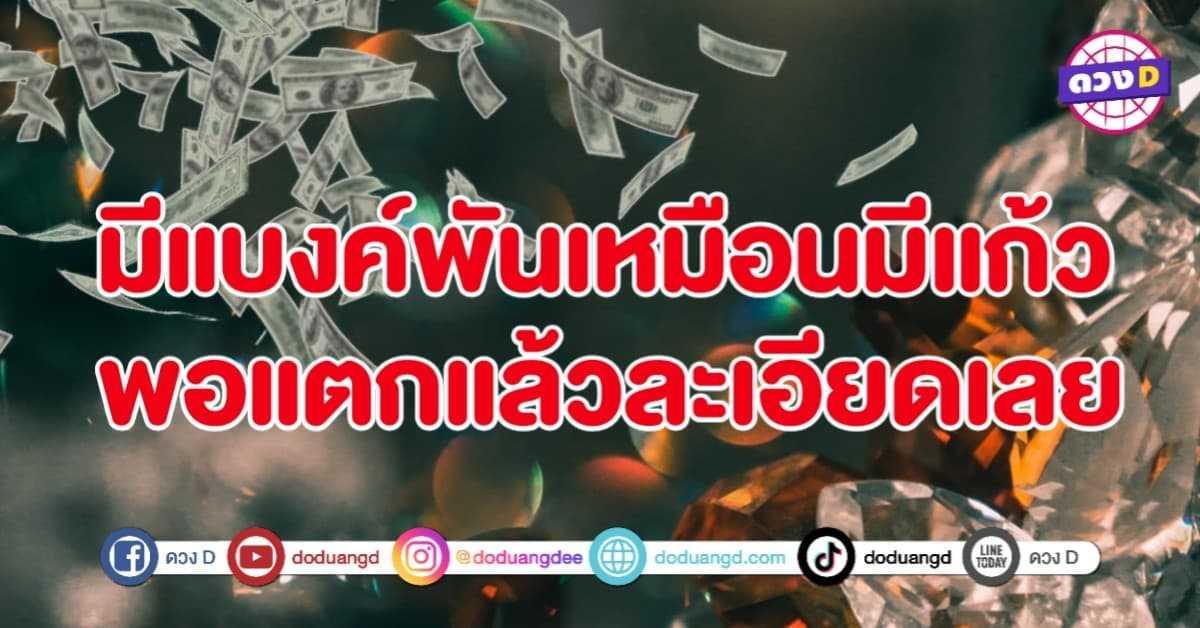 thumbnail_20211011_130942