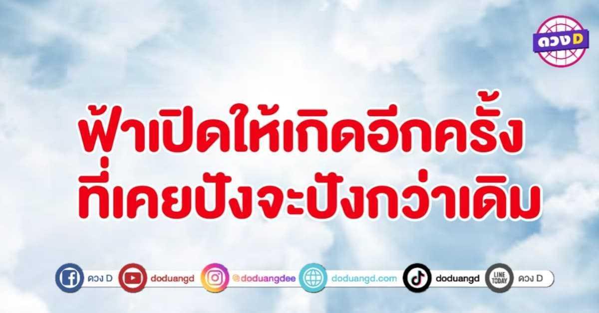 thumbnail_20211011_132500