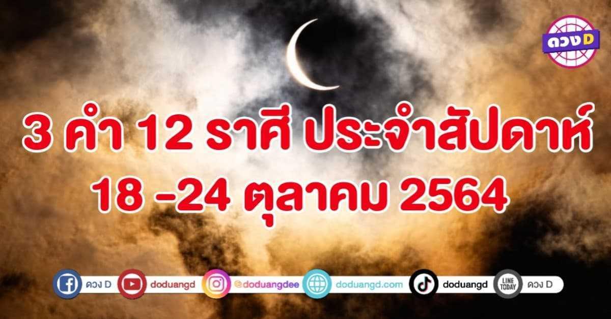 thumbnail_20211015_092237