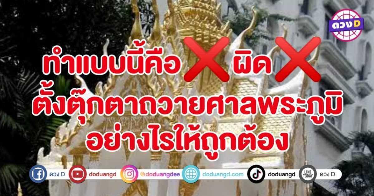 thumbnail_20211018_113858